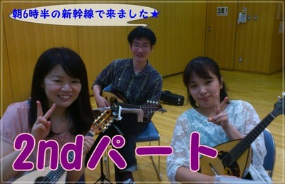 mandolin_110917_02