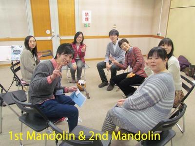 mand111-3