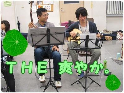 mandolin_111119_07