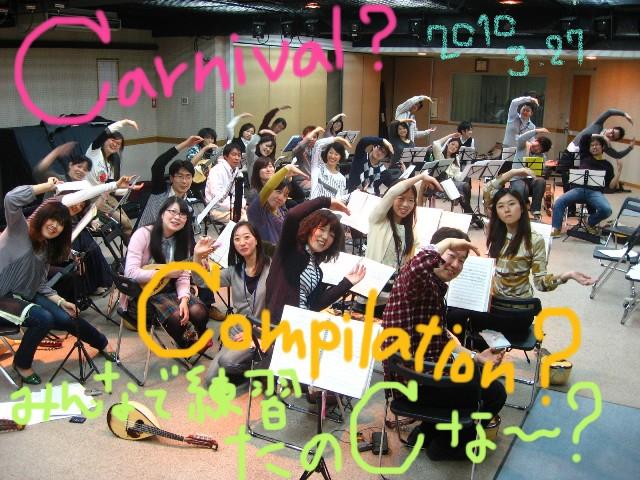 mandolin100327_1みんなでC!