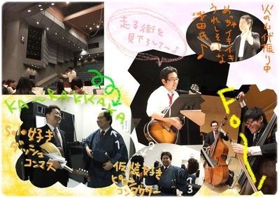 mandolin_ensokai_4