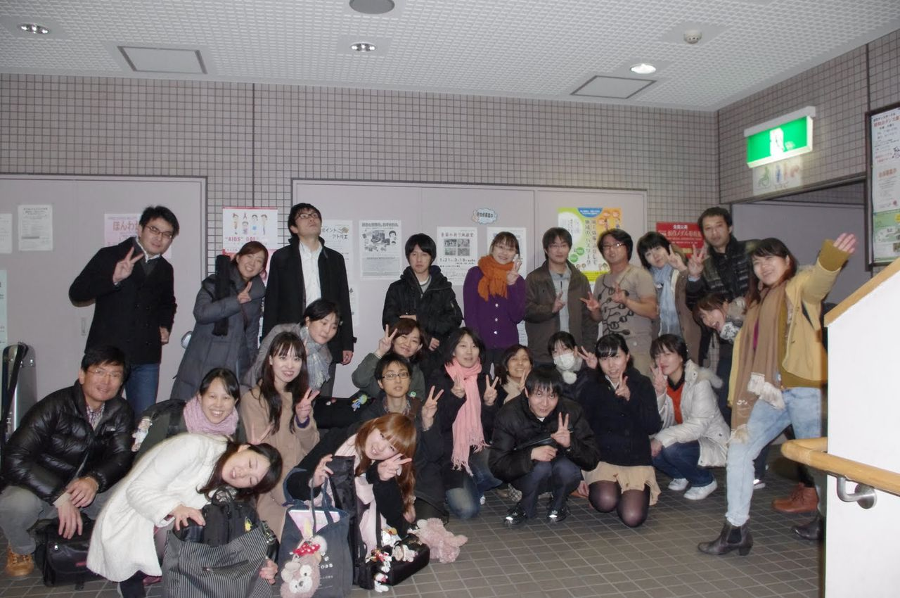 shugou1201