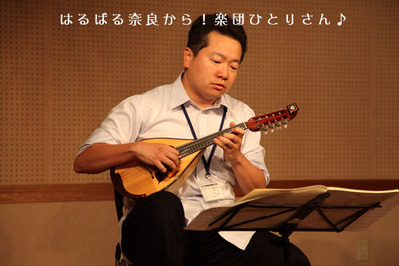 mandolin_101009-13