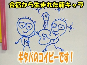 mandolin_110508-こいぴー