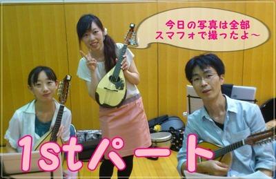 mandolin_110917_03