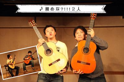 mandolin_101009-23