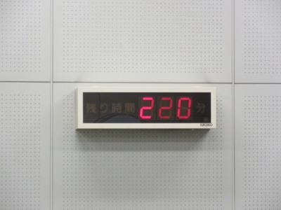 mand213-2