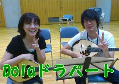 mandolin_110917_04
