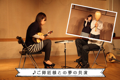 mandolin_101009-12