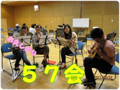 mandolin_110924_10