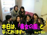 IMG_0015のコピー