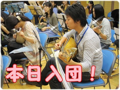mandolin_110924_04