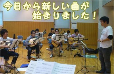 mandolin_110917_10
