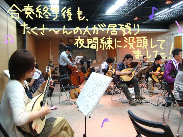 mandolin_100605_4夜間練習♪