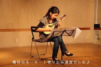 mandolin_101009-11