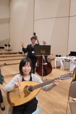 mand-cello-bass