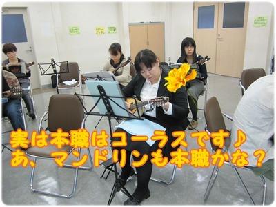 mandolin_111119_06