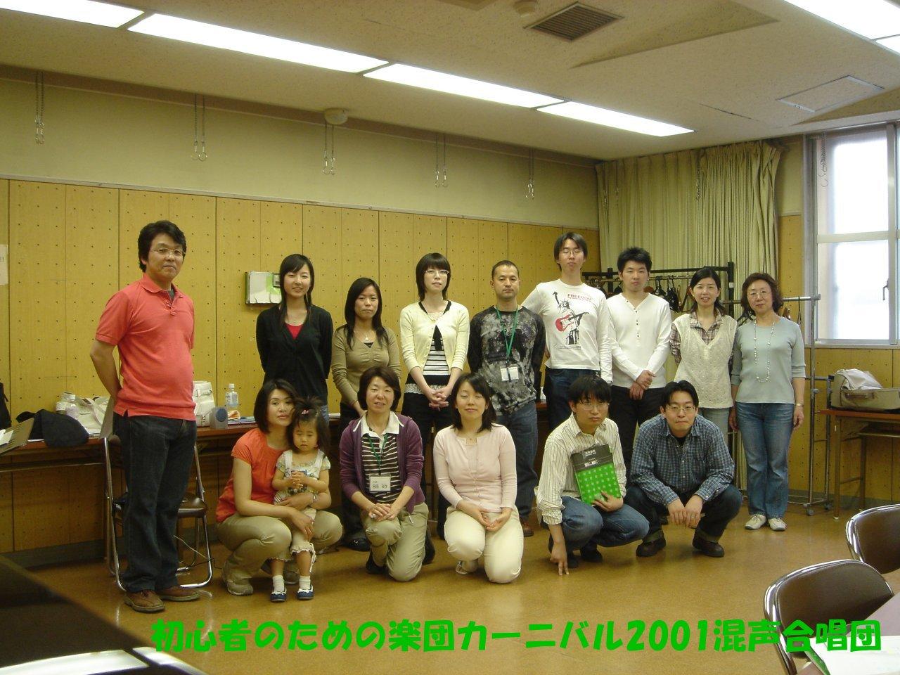 2007年5月13日の練習です