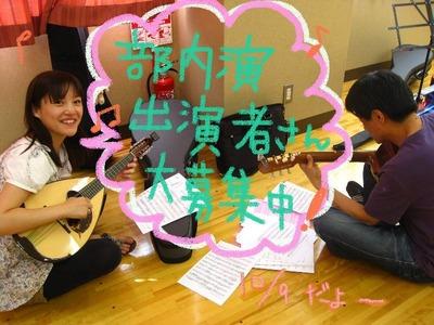 mandolin_100828-02