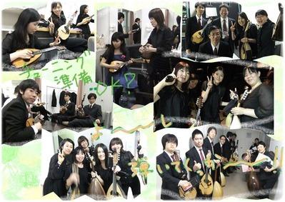mandolin_ensokai_7