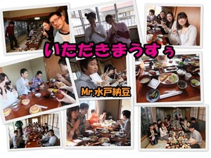 mandolin_110502-食事