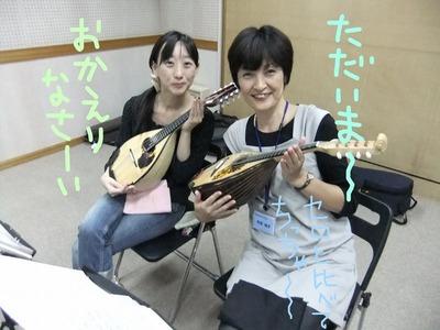 mandolin_111008_05