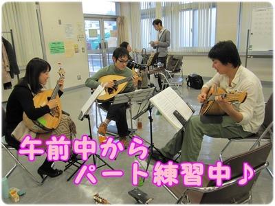 mandolin_111119_03