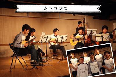 mandolin_101009-15