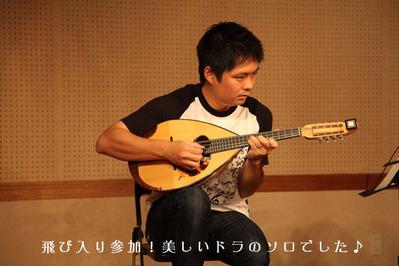 mandolin_101009-19