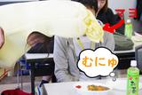 大田区マヨ2