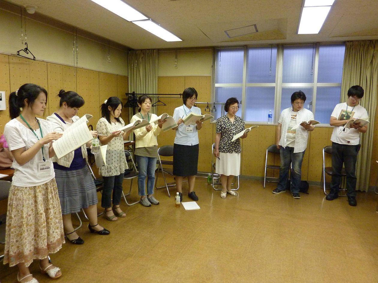 2010年9月19日練習