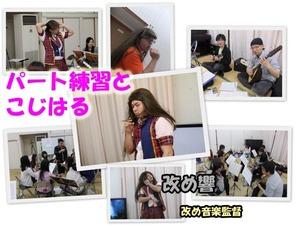 mandolin_110502-ぱー錬