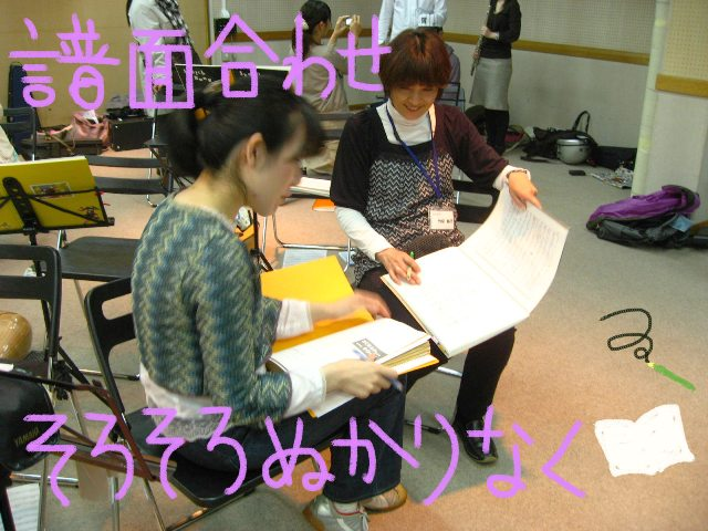 mandolin_100424-2_ 譜面合わせ