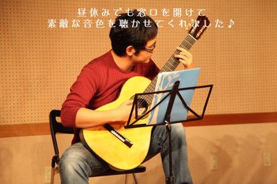 mandolin_101009-17