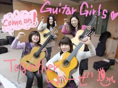 mandolin_120211_02