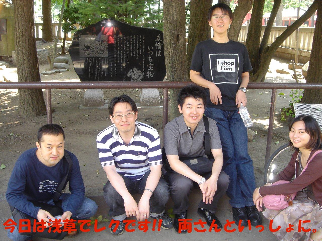 コーラスレク2007.06.17両さんといっしょに!!