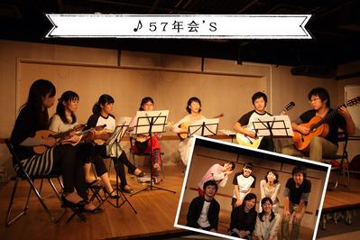 mandolin_101009-18