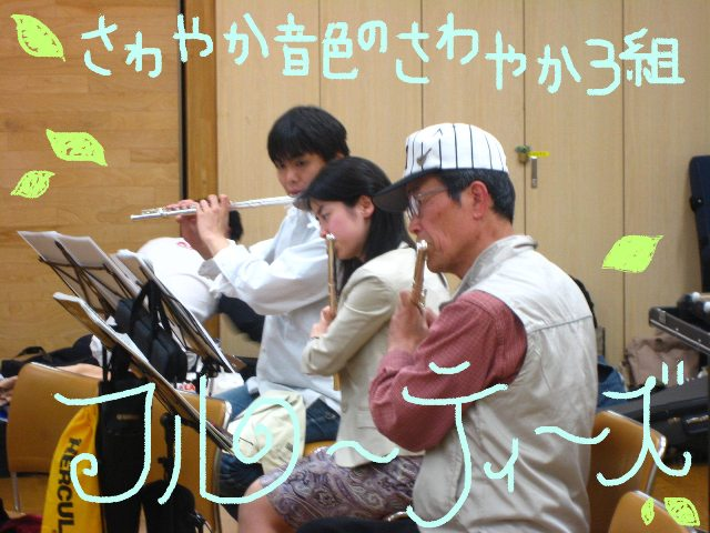 mandolin_100515_03_フルーティーズ