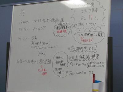 mand0125-4