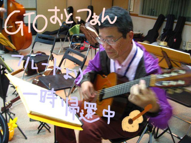 mandolin_100605-6