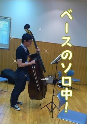 mandolin_110917_11