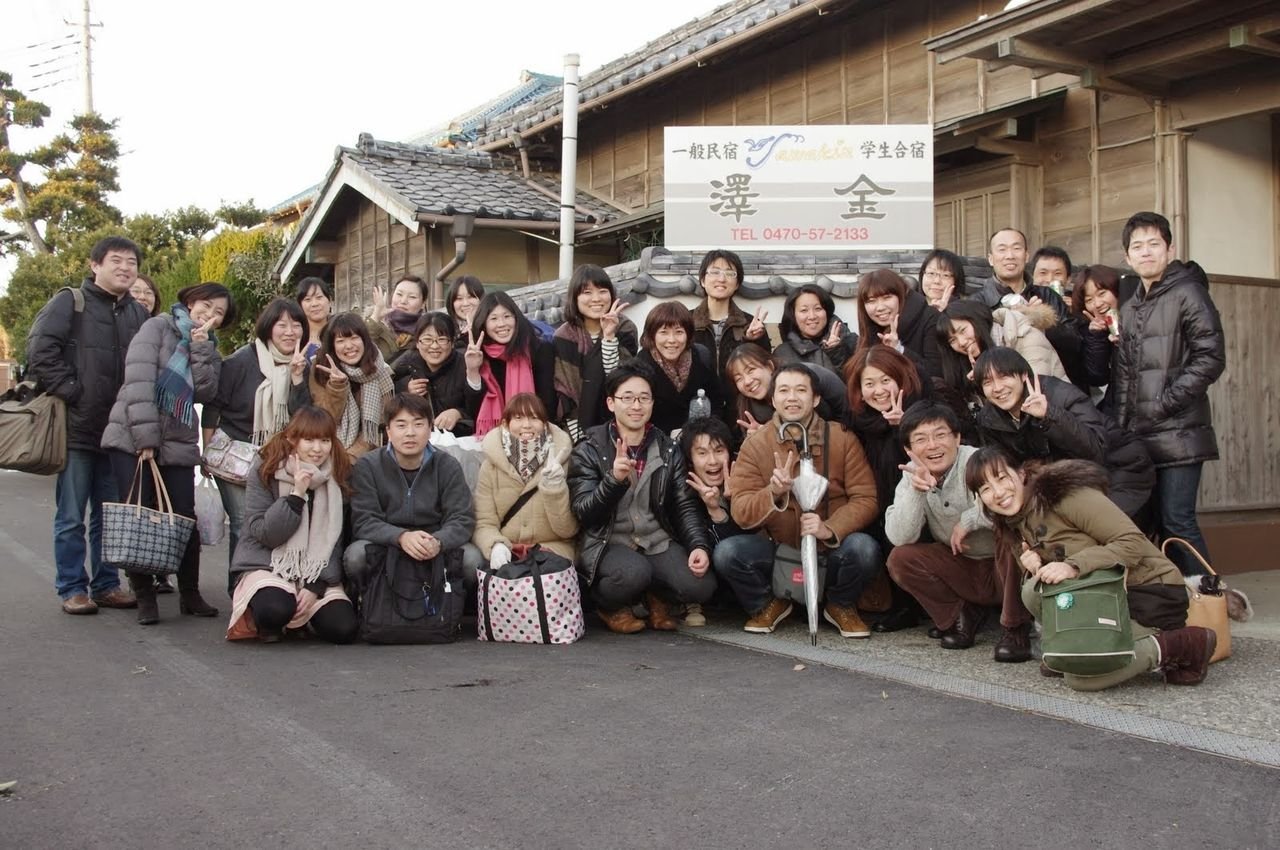0211_shugou