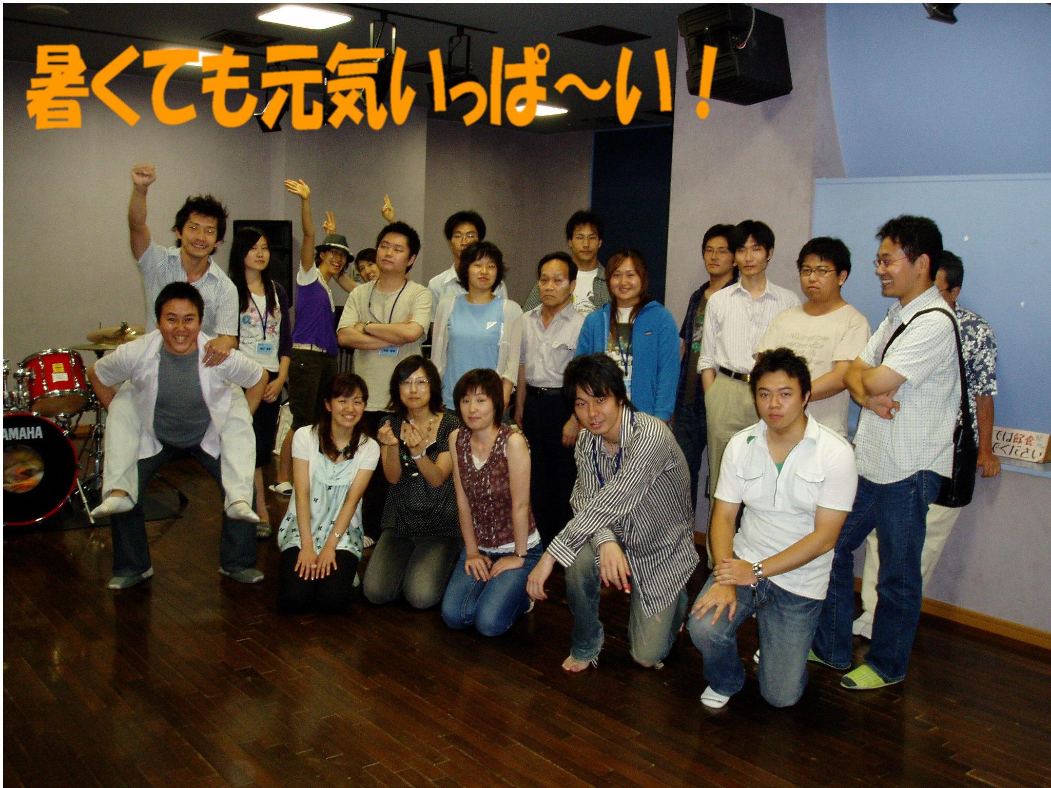 m_20070818-s