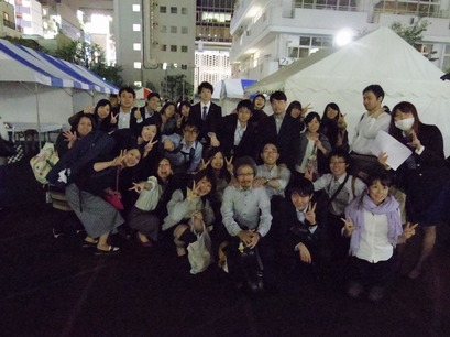 1022_shugou