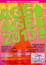AGE_AGE2013