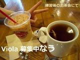 20130914_Phil_922