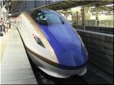 新幹線E7/W7系