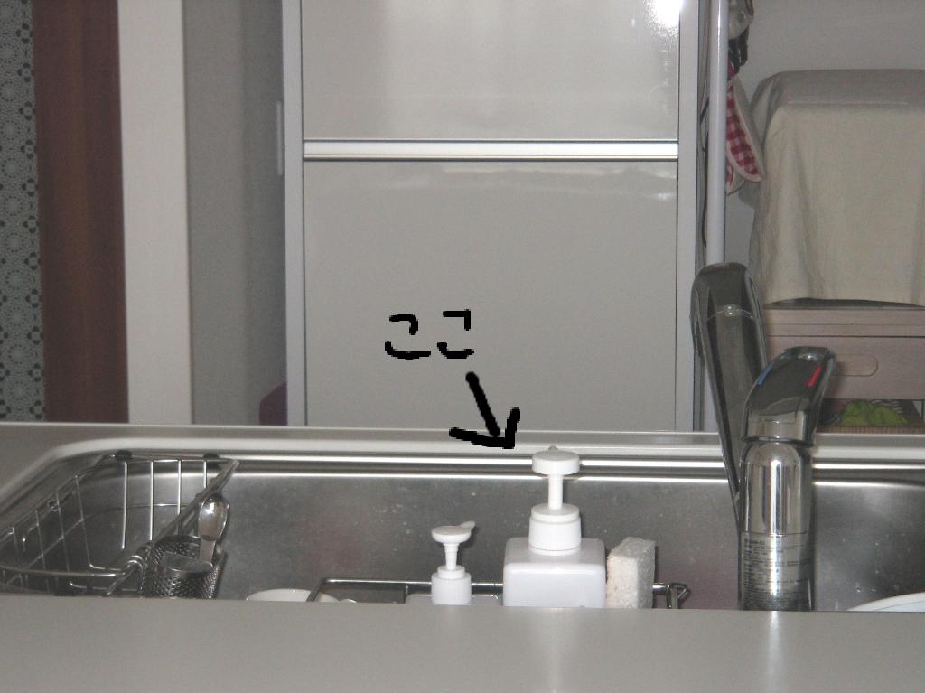 左から食器洗剤、ハンドソープ、ハンドミルクです。