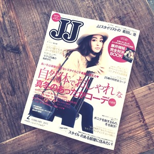 JJ2月号発売✨