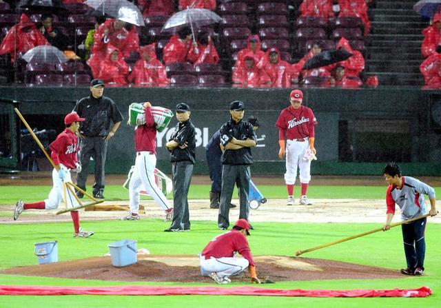 広島阪神雨天強行